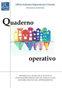 quaderno-operativo-dsa