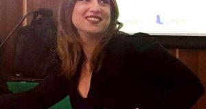 Valentina Bovio